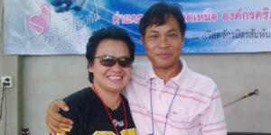 MaeAi Christian Fellowship Church